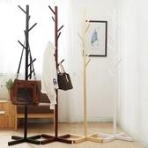 衣帽架落地實木臥室簡易掛衣架簡約現代晾衣服架子家用多功能網紅