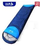 睡袋北山狼睡袋大人戶外露營冬季加厚保暖成人旅行室內防寒單人便攜式LX 非凡小鋪 新品