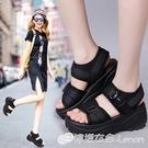 新款涼鞋女式夏厚底增高厚底楔形松糕運動休閒羅馬搖搖沙灘鞋 檸檬衣舍
