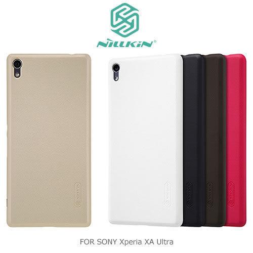 【現貨】NILLKIN SONY Xperia XA Ultra 超級護盾保護殼 抗指紋磨砂硬殼 手機殼