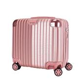 商務迷你登機箱18寸行李箱包女小型旅行箱子拉桿箱男士20寸正韓