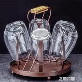 創意杯架杯子架家用客廳玻璃杯架水杯茶杯倒掛架瀝水收納置物架子『艾麗花園』