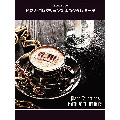 小叮噹的店 鋼琴譜 845624 上級 王國之心 Kingdom Hearts 遊戲配樂