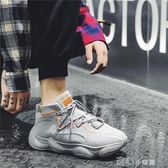 老爹鞋男ins超火的鞋子老爹鞋男椰子鞋韓版休閒高幫加絨板鞋秋季運動男鞋  color shop