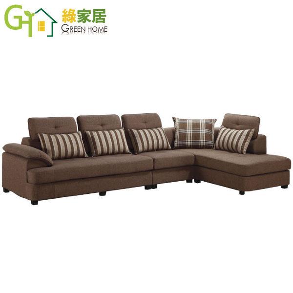 【綠家居】迪亞斯 咖啡色L型布沙發(兩向可選)