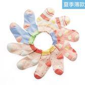 優貝宜 女童襪子夏季 童襪兒童短襪 寶寶薄款襪【無趣工社】