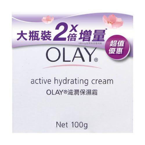 OLAY歐蕾滋潤保溼霜(敏感)100g【康是美】