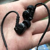 耳機 運動型掛耳式手機耳機入耳式通用帶麥線控重低音跑步有線耳掛耳塞 辛瑞拉