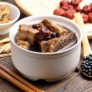 煲好湯 黑豆排骨湯 (500g±5%)