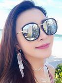 太陽眼鏡 墨鏡女圓臉韓版潮太陽鏡防紫外線復古眼鏡原宿風 傾城小鋪