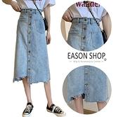 EASON SHOP(GW6644)實拍水洗不規則撕邊排釦毛邊抽鬚收腰排釦牛仔裙一步裙女高腰長裙中長款過膝裙
