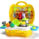 兒童過家家玩具仿真梳妝手提箱早教益智廚房醫生維修工具女孩玩具 3C優購