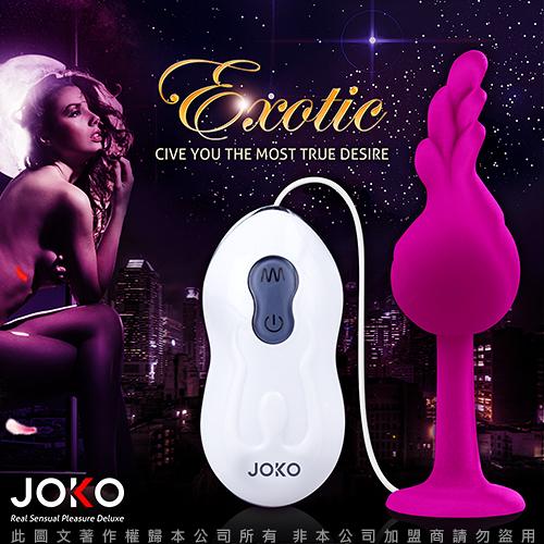跳蛋感覺推薦情趣用品買就送潤滑液滿千再9折-香港JOKO EXOTIC初調10段變頻超強震動跳蛋魅惑紫