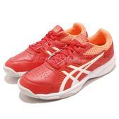 Asics 網球鞋 Court Slide 紅 橘 白底 運動鞋 舒適緩震 入門款 女鞋【PUMP306】 1042A030600