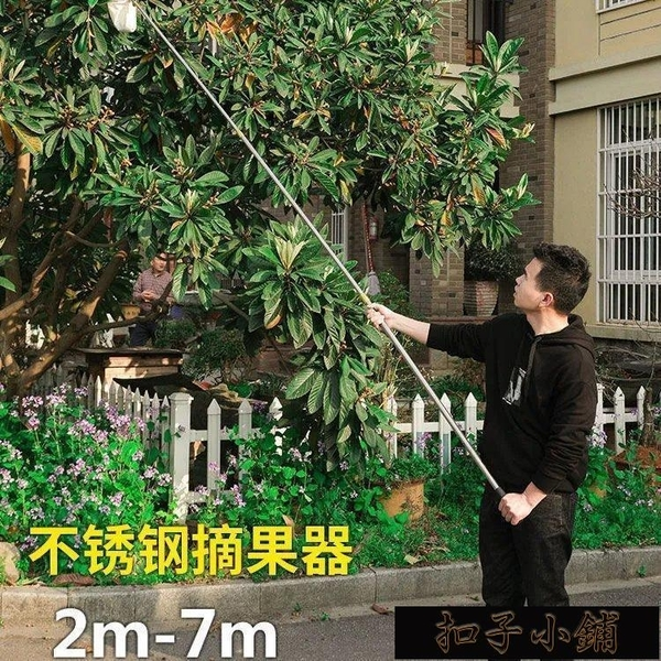 摘果器 摘水果采摘器枇杷桃柿子楊梅高空 摘果神器多功能采果伸縮桿【上新6折】