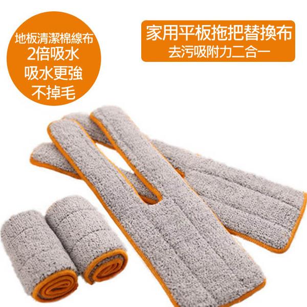 炫動-雙面免手洗懶人兩用平板拖把替換布8塊(不含拖把)