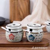 調味罐釉下彩陶瓷日式調料罐廚房帶勺調料瓶帶蓋鹽罐調味盒調味罐 酷斯特數位3C