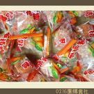 盈名_糖金桔(無籽)_3000g【0216零食團購】GC251-5