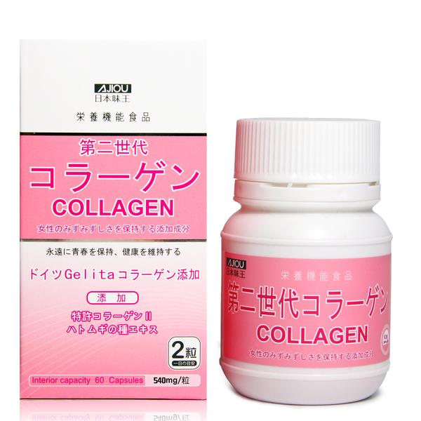 日本味王 第二代膠原蛋白(60粒/瓶)X3盒