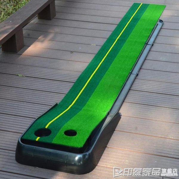室內高爾夫推桿練習器