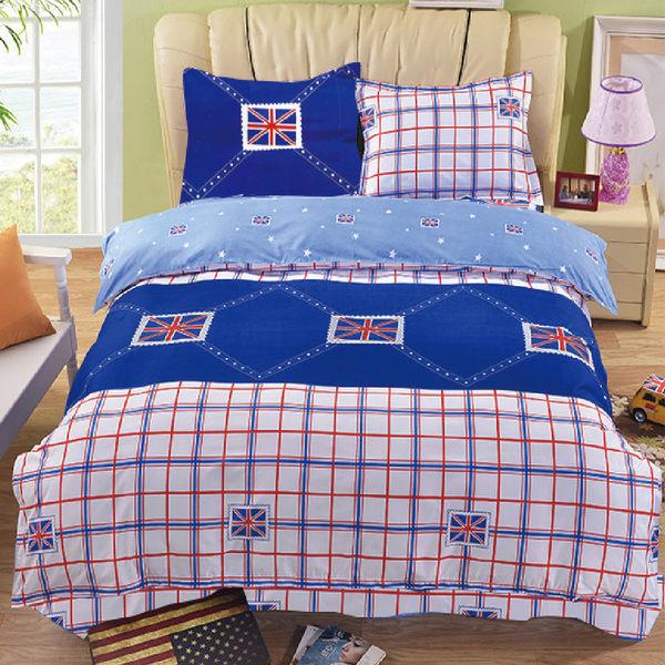 DOKOMO朵可•茉《不敗英倫》100%MIT台製舒柔棉-單人(3.5*6.2尺)二件式百貨專櫃精品薄床包枕套組