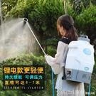 噴霧器 加厚20升電動噴霧器 農用高壓新式消毒大功率 智慧充電噴霧器達遠 俏girl