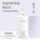 DOAEZ 端粒酶逆齡燕窩美肌乳