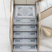 簡約現代樓梯踏步墊實木防滑樓梯墊免膠自粘家用樓梯地毯可訂製 居樂坊生活館YYJ
