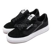 adidas 休閒鞋 Continental Vulc 黑 白 小黑鞋 男鞋 女鞋 全尺寸 三葉草 【ACS】 EF3524