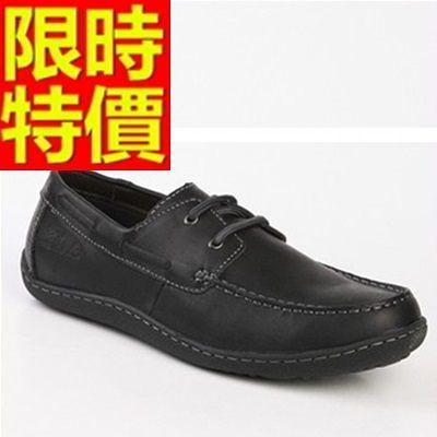 氣墊鞋-個性抗震商務皮革男休閒鞋55f14【時尚巴黎】