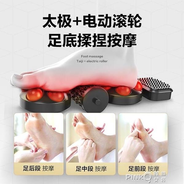 AUX/奧克斯泡腳桶電動按摩足浴盆加熱全自動家用洗腳盆足療神器 (pinkq 時尚女裝)
