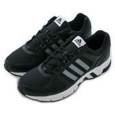 Adidas 愛迪達 EQUIPMENT 10 M  慢跑鞋 AC8595 男 舒適 運動 休閒 新款 流行 經典