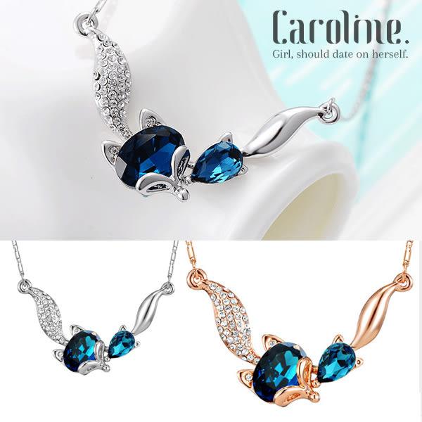 《Caroline》★時尚魅力奧地利水晶滿鑽絕美狐狸時尚項鍊69085