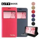 CITY BOSS 望系列 6吋 OPPO A75S A75 A73 視窗 側掀皮套/磁扣/磁吸/側翻/保護套