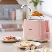美式咖啡機粉色HD7431家用全自動滴漏小型煮咖啡壺 igo 電壓:220v 『極客玩家』
