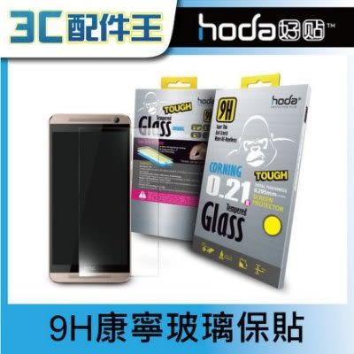 【出清】HODA Sony Xperia Z5 Premium 9H康寧玻璃鋼化保護貼【0.21版】美國康寧玻璃