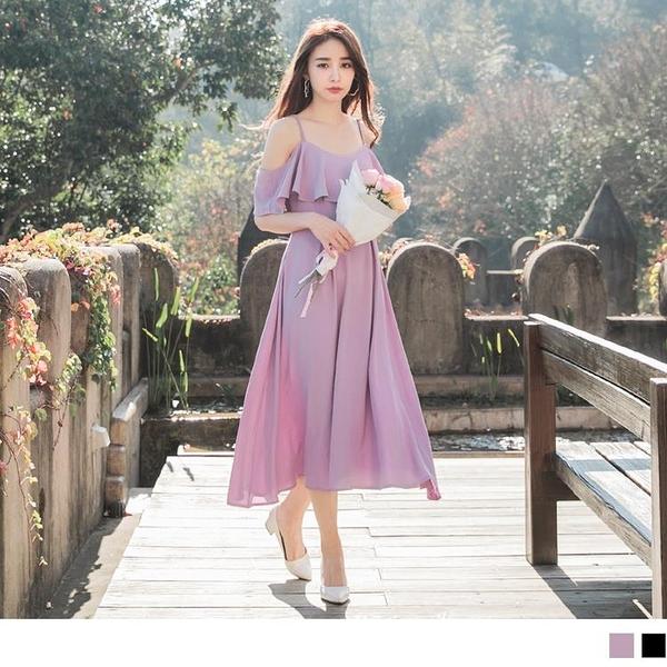 《DA6497-》婚禮系列~純色細肩帶荷葉拼接露肩傘襬長洋裝 OB嚴選