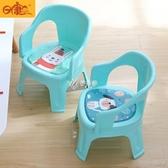 兒童椅子 日康加厚兒童椅子 靠背凳子寶寶椅子小板凳叫叫椅嬰兒發聲座椅 伊芙莎YYS
