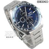 SEIKO 精工錶 太陽能計時碼錶 三眼計時運動男錶 藍寶石水晶 藍色 SSC727P1 V176-0AZ0B