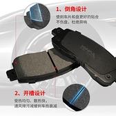 適配榮威350/RX5/360/550專車專用原裝汽車前后輪剎車片  ATF  夏季新品