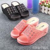 厚底拖鞋 新款厚底時尚可愛夏季坡跟涼拖鞋女家居浴室防滑高跟外穿沙灘拖鞋 克萊爾