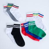 學院風繽紛短版足球襪 青春無敵 學生襪 短襪 襪子 造型襪 流行襪 實穿