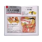 大人圖鑑散裝貼紙包-日本製-30枚入(壽司篇)★funbox★KAMIO_KM08117