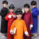 兒童相聲演出服裝馬褂相聲大褂五四民國長衫相聲服中式長袍表演服  沸點奇跡