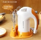 打蛋器 300W大功率家用電動烘焙工具手持攪拌打發和面奶油機 快速出貨