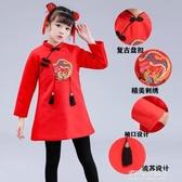 兒童新年服飾-元旦兒童喜慶演出服中國風拜年服男女童旗袍幼兒寶寶唐裝加厚冬季 多麗絲