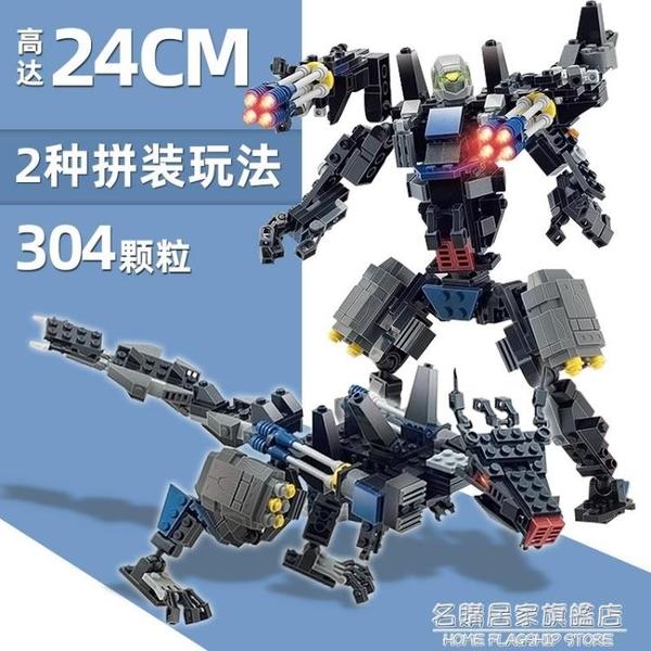 積木變形金剛機器人恐龍金剛機甲汽車人兒童益智拼裝玩具6歲【名購新品】