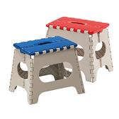 27公分摺合椅-紅色
