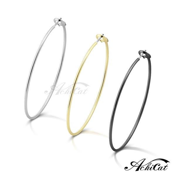 AchiCat 耳環 正白K 簡約大圈圈 細素面耳環 金銀黑款 女耳環 抗過敏鋼耳針 一對價格 G20012