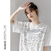 白色T恤女夏季短袖韓系寬鬆百搭ins純棉體恤設計感小眾【小酒窩】